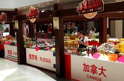 """中关村国际美食节主题活动 """"食尚欧美汇世界零食展""""正式举行"""